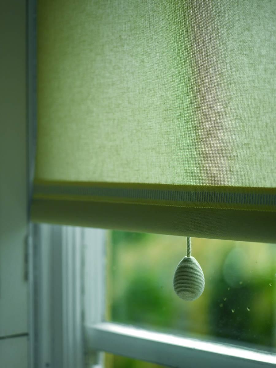 Hessian Blind Net Curtain 2 Curtains