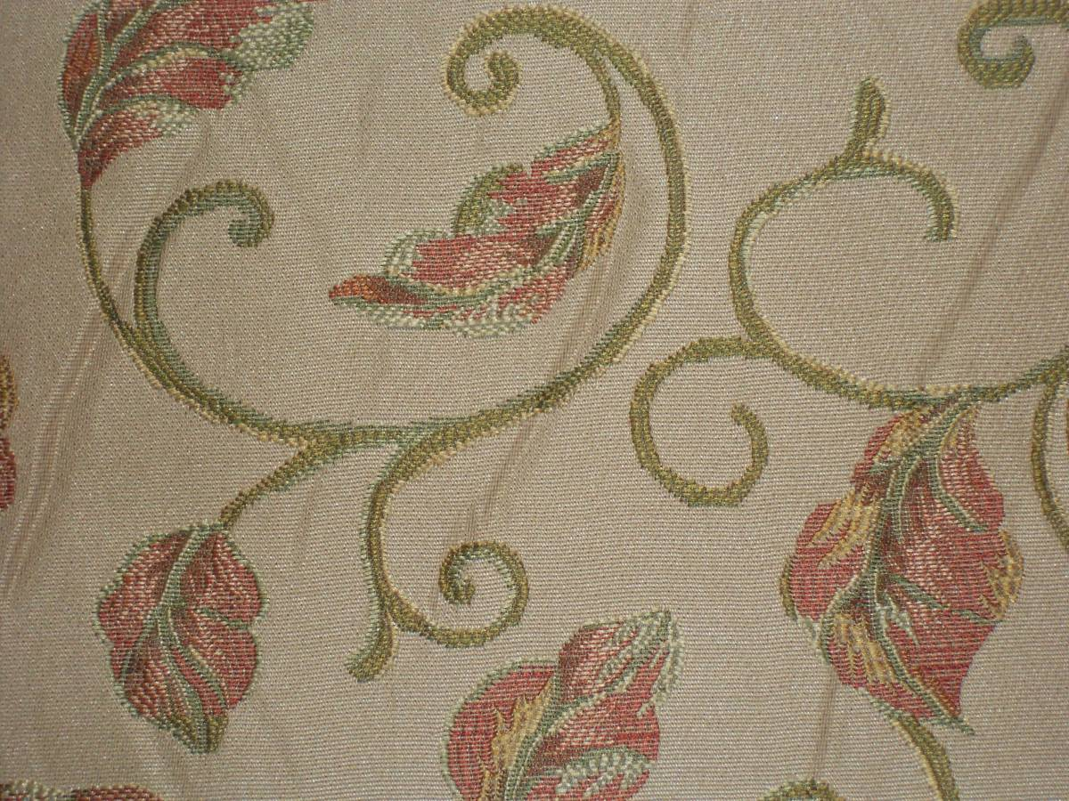 Austria Fabric 54 Inch Wide Net Curtain 2 Curtains